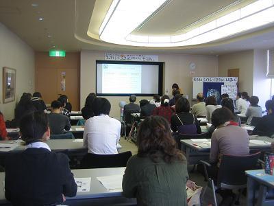 2009年11月14日FLA中島さん講演