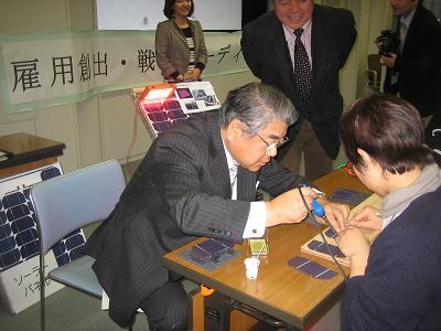 ソーラーパネル札幌市長の挑戦S
