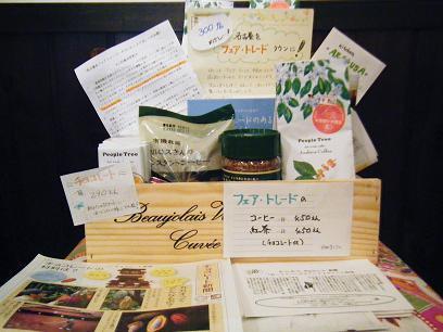 aragusa商品s