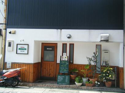 aragusa店s