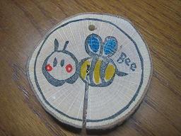 BEEss