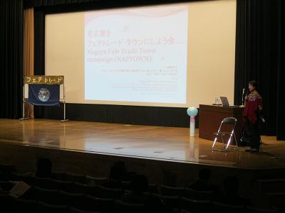 名古屋市教育センターs
