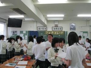 愛知中学5月28日s