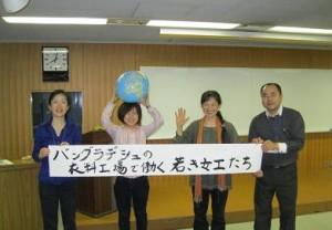5月27日NIC39名参加