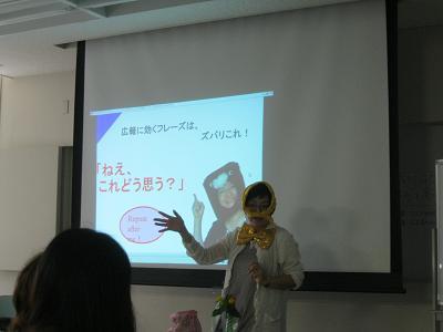 吉田理映子さん