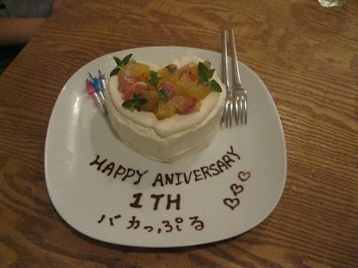 こんな可愛いケーキが.....