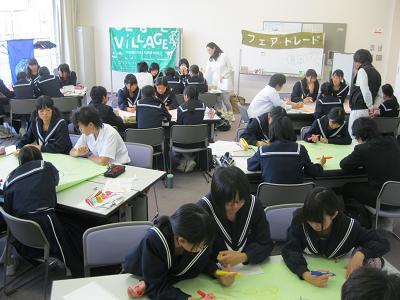 犬山の城東中学校44名s