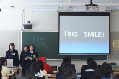 南陽高校の生徒さん(南陽カンパニ-同好会)の発表