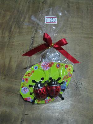 てんとう虫チョコ250円