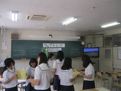 6月22日聖霊中高等学校同様講座1s