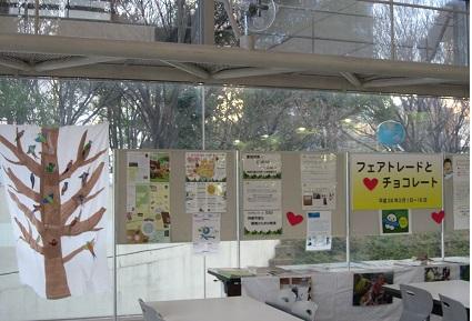 035木展示