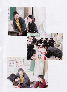 Scan0146牧野小2s