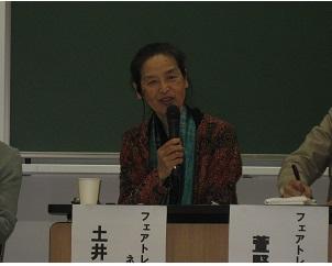 3月26日東京経済大学にて