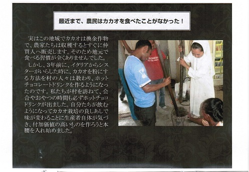 5ページ[