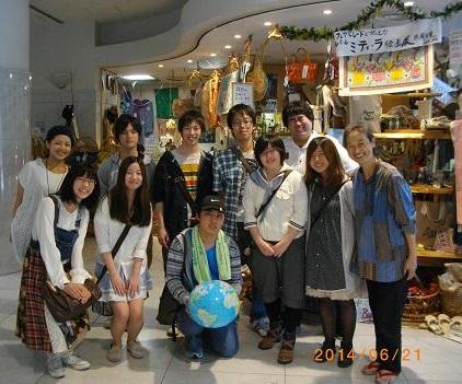 HP__3名古屋文理大学(稲沢市)