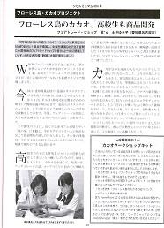 シビルミニマム8月1日発行404号より