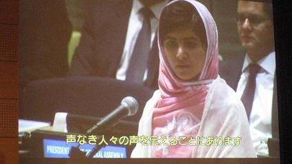 国連でスピーチのマララさん