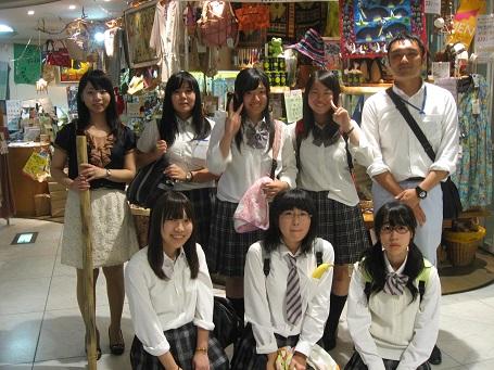 018中京大学第一高等学校s8月29日