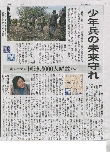 3月8日中日少年兵30
