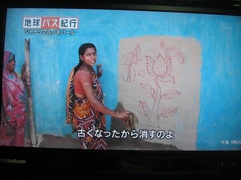 ジャナカプールの女性たちは壁に描き、消してまた生活などを描く