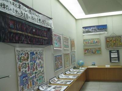 ウィルあいち1F展示室にて ミティーラ絵画展