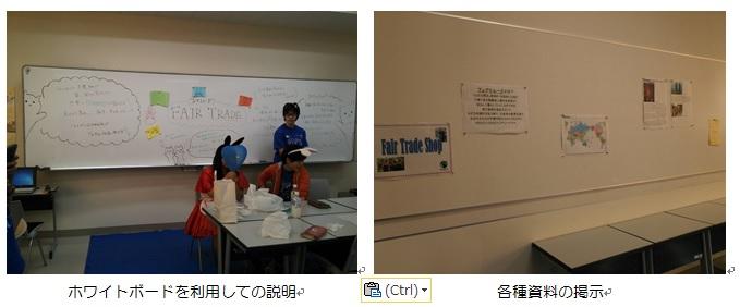 岐阜国際大学名古屋