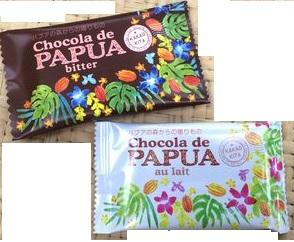 チョコラ デ パプア 25g200円(本体価格)