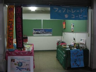 名古屋西庁舎地下6月23・24日