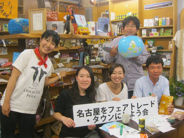 """フェアトレード・ショップ風""""s(ふ~ず)正文館店ではじめての「も~やっこカフェ」"""